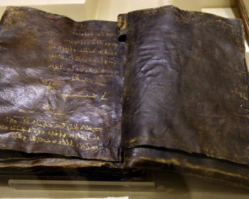 1,500-Year-Old Bible